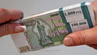 Инвестировать 100000 рублей как инвестировать в россии