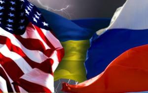 Обострение отношений между США и Россией