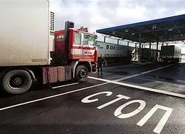 Украина ожидает ограничение транзита своих товаров через Россию