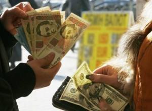 Опасности покупки валюты на черном рынке Украины