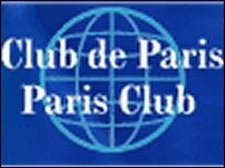 Как работает Парижский клуб