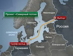 Позиции европейских стран по «Северному потоку-2»