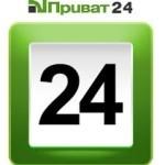 Приват24 для бизнеса – ваш надежный партнер при ведении своего дела