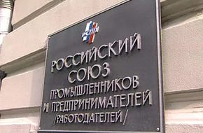 Трудности, с которыми сталкиваются российские застройщики