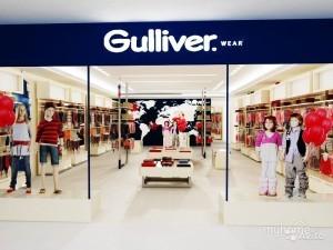 Собственное производство «Гулливер»