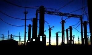 Режим работы энергокомпаний в праздники