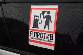 УФАС Камчатки провела расследование из-за повышения стоимости топлива