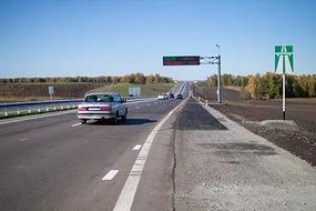 Российские дороги поднимаются в рейтинге