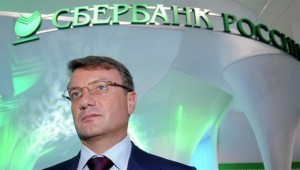Герман Греф рассказал о планах повысить заработную плату сотрудникам Сбербанка