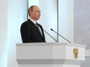 Выступление Путина перед Федеральным собранием