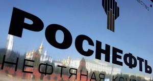 В планах правительства продать Роснефть и Аэрофлот