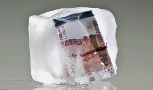 Комментарии по решению моратория на накопительную часть пенсии