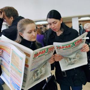 Аккредитацию в Роструде прошли 73 частных агентства занятости