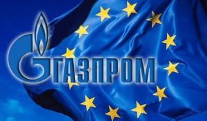Антимонопольное расследование ЕК к Газпрому