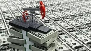 Саудовская Аравия ожидает среднюю стоимость нефти в 2016 году на уровне 29 долл./барр.