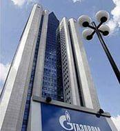 Дополнительные сведения о деятельности Газпрома