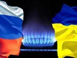 Газовые споры между Нафтогазом и Газпромом