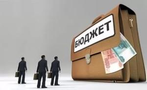 Как будут решаться бюджетные проблемы в 2016 году