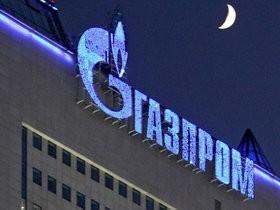 Компания Газпром – ведущий в мире производитель газа