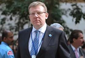 Кудрин прокомментировал дела в экономике