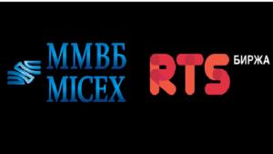 Московская фондовая биржа ММВБ-РТС