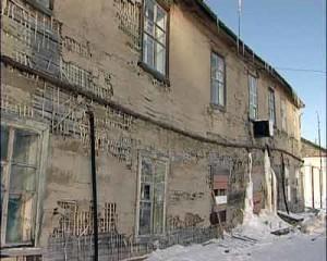 В Якутии активизируется программа переселения из аварийного жилья