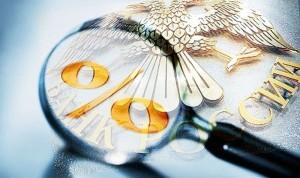 Возможности снижения ставки в текущем году