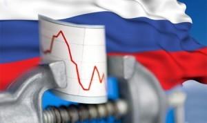 Прогнозы по экономике РФ
