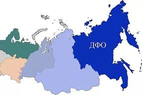 Государство выделило 2 млрд руб. на развитие инфраструктуры на Дальнем Востоке