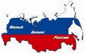 Развитие малого бизнеса в Башкирии и России
