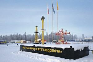 Роснефть может продать долю в проекте Таас-Юрях китайским инвесторам