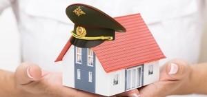 Военная ипотека позволит 30000 военным получить жилье в кредит