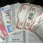 Эмиссия ценных бумаг и ее особенности