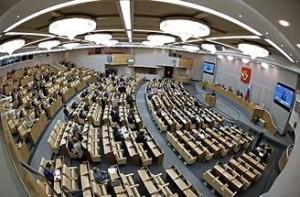 Госдума рассмотрим сокращение зарплат главам фондов капремонтов