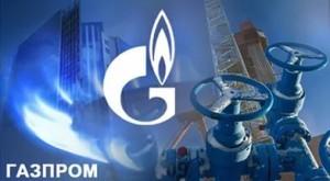 Изменение курса акций Газпром в начале истории компании