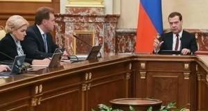 Правительство выделит 250 млрд руб. на поддержку российской экономики
