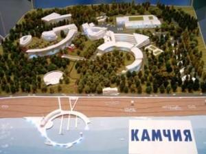 Москва продает болгарский курортный городок Камчия