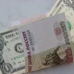 Курс валют Центробанка и его особенности