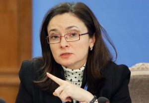 Набиуллина прокомментировала ситуацию с валютными рисками
