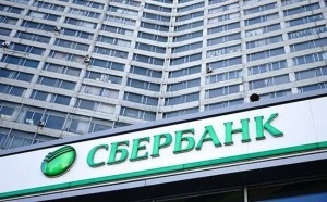 Сбербанк намерен продолжать сотрудничество в Украине