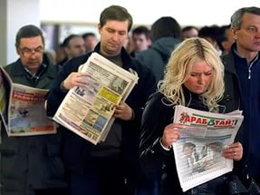 Правительство выделит 3 млрд руб. для поддержки рынка занятости