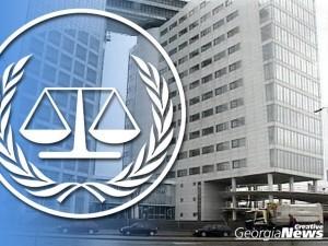 Позиция Минюста по отношению к Третейскому суду Гааги