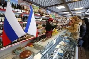 Россия может начать поставлять Бахрейну продтовары