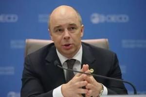 Силуанов рассказал о новых обязанностях руководства ВЭБа