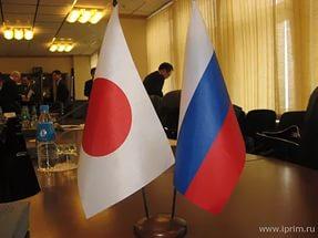 Российско-японское сотрудничество