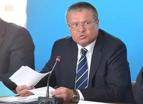 Улюкаев допускает очередное сокращение расходов бюджета