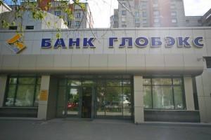 ВЭБ должен докапитализировать Глобэкс и Связь-банк на 27 млрд рублей