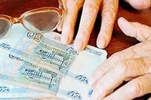Развитие вопроса использования денег пенсионеров