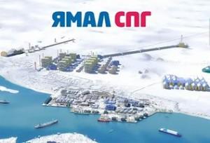Развитие проекта Ямал-СПГ