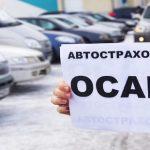 Оформляете страховку ОСАГО в Нижнем Новгороде? Что нужно принять во внимание